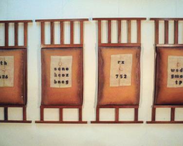 """Um olhar sobre """"diferentes"""" espaços, 2003"""